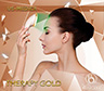 Прибор для LED - фототерапии US MEDICA Therapy Gold